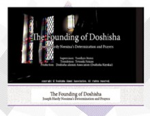 The Founding of Doshisha